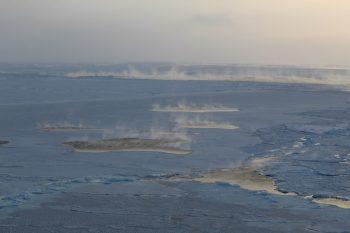 Photograph of sea ice north of Svalbard