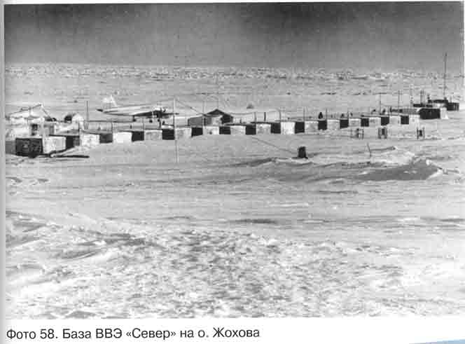 Picture of Sever Base on Zhokhov Island