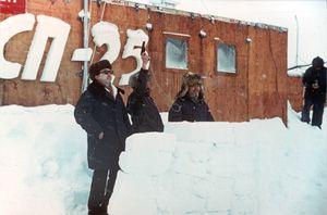"Similar to the opening ceremonies, the closing ceremonies also involved firing guns and rifles. This ceremony commemorates the closing of North Pole Station 25. Image credit: EWG. (<a href=""/cryosphere/gallery/photo/34059"">View photo detail.</a>) <br>"