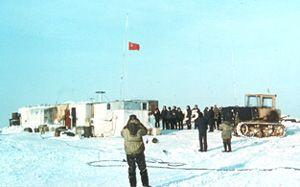 "The station members of NP-25 gather for a final photograph during the closing ceremony. Image credit: EWG. (<a href=""/cryosphere/gallery/photo/34063"">View photo detail.</a>) <br>"